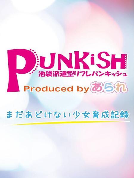 PUNKISH