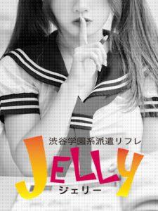 渋谷JELLY